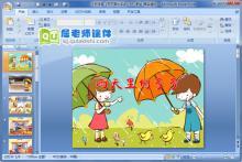 小班语言《雨天里的多多》PPT课件下载