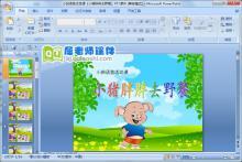 小班语言优质课《小猪胖胖去野餐》PPT课件下载