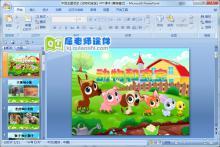 中班主题活动《动物和宝宝》PPT课件下载