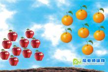 幼儿园中班科学《小树的四季》FLASH动画课件