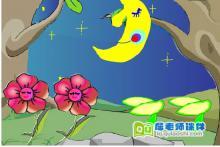 幼儿园小班语言《太阳和月亮》FLASH动画课件下载