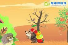 小班童话语言《会走路的水果树》FLASH课件下载