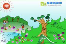 小班语言《树妈妈和树叶娃娃》FLASH动画课件下载