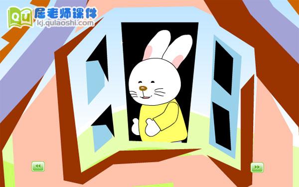 小班社会《看望兔奶奶》FLASH动画课件2