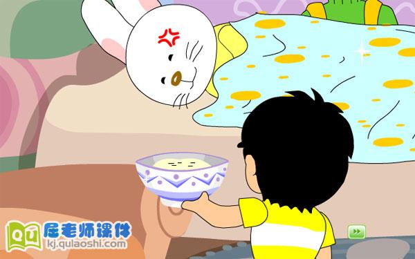 小班社会《看望兔奶奶》FLASH动画课件4