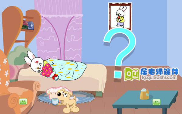 小班社会《看望兔奶奶》FLASH动画课件3
