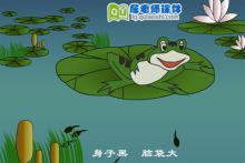 小班社会《小蝌蚪找妈妈》FLASH动画课件