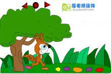 小班故事《耳朵上的绿星星》FLASH动画课件下载