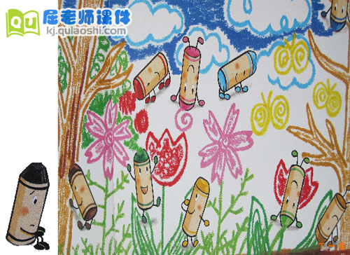 幼儿园小班美术《美丽的烟花》FLASH课件2