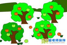 幼儿园大班音乐《啄木鸟》FLASH动画课件下载