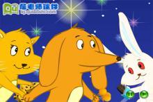 小班语言《小老鼠奇奇》FLASH动画课件下载