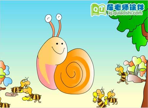 幼儿园中班语言《微笑》FLASH动画课件3