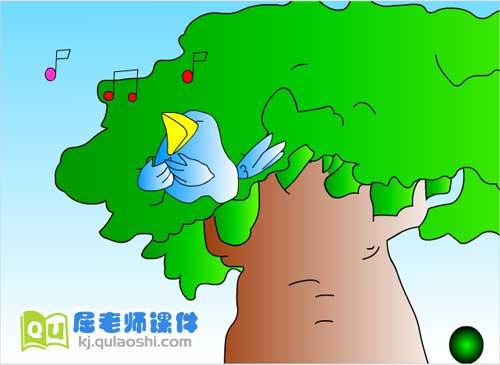 幼儿园中班语言《微笑》FLASH动画课件1