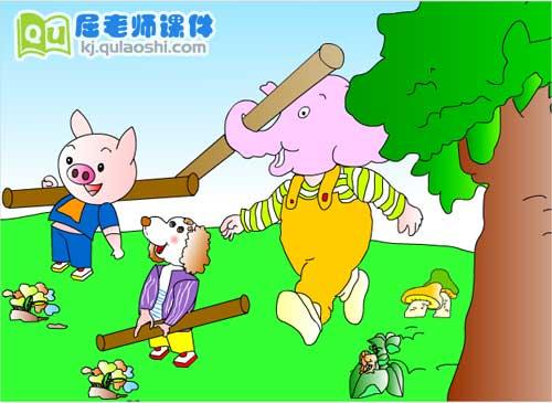 幼儿园中班语言《微笑》FLASH动画课件2