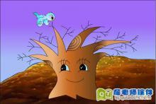 小班语言诗歌《大树妈妈 好娃娃》FLASH动画课件下载