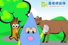学前班科学《看不见的生物-微生物》FLASH动画课件下载