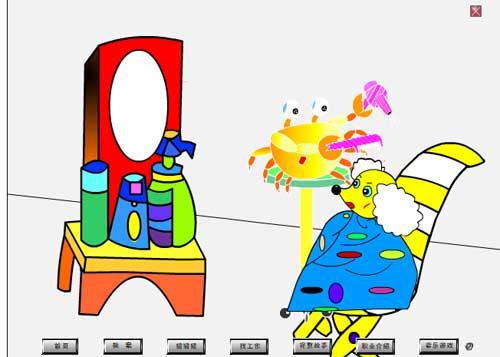 大班语言课件《小螃蟹找工作》FLASH动画课件2