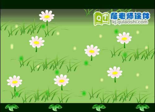 大班语言课件《牵牛花》FLASH动画课件3