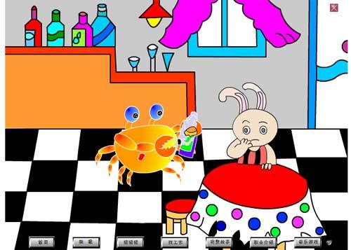 大班语言课件《小螃蟹找工作》FLASH动画课件3