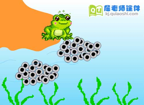 大班语言课件《小蝌蚪找妈妈》FLASH动画课件2