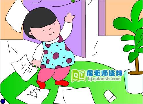 中班语言课件《请进来》FLASH动画课件3