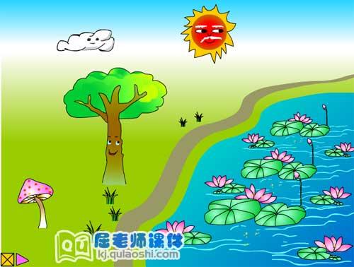 中班语言课件《动物的雨伞》FLASH动画课件1