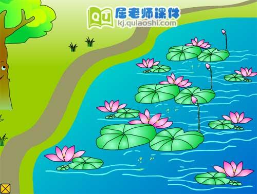 中班语言课件《动物的雨伞》FLASH动画课件2