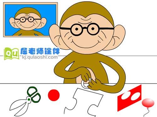 中班语言课件《红色冠军》FLASH动画课件4