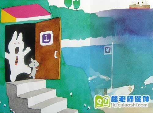 中班语言课件《兔子先生去散步》FLASH动画课件4