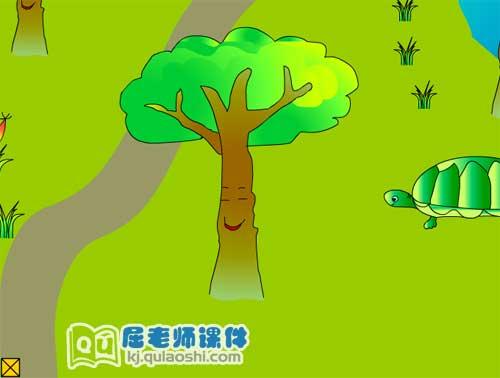 中班语言课件《动物的雨伞》FLASH动画课件4