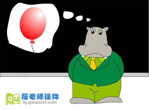 中班语言课件《红色冠军》FLASH动画课件1