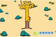 小班语言课件《好饿的小蛇》FLASH动画课件