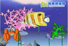 大班美术课件《美丽的海洋鱼》FLASH动画课件下载
