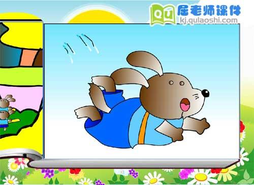 大班语言课件《八只小狗抬花轿》FLASH课件3