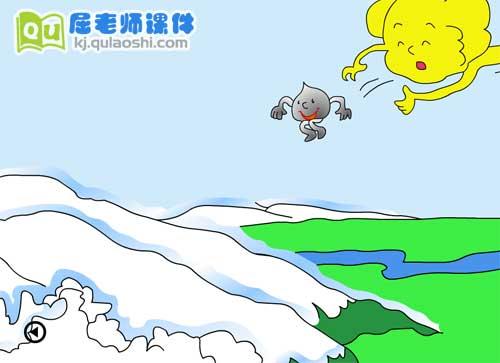 中班语言课件《小花籽找快乐》FLASH动画课件1