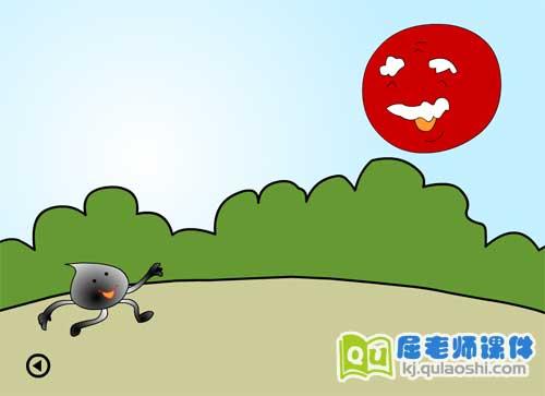 中班语言课件《小花籽找快乐》FLASH动画课件3