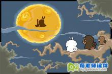 中班语言《月亮上的兔子》FLASH动画课件