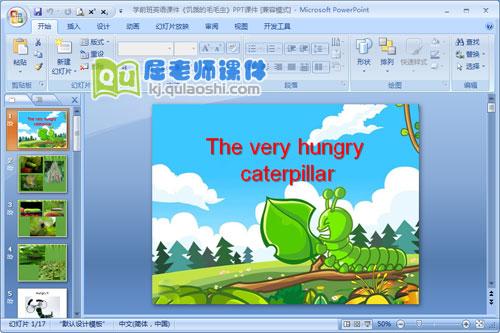学前班英语课件《饥饿的毛毛虫》PPT课件1