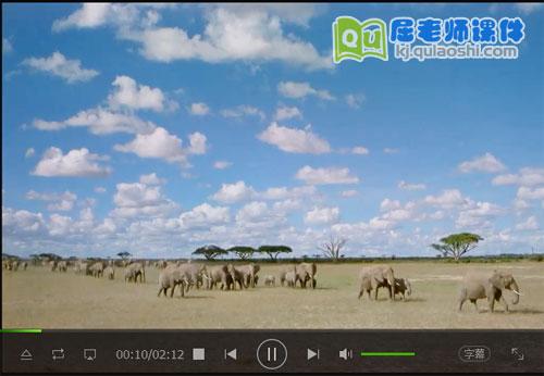 大象视频MP4——1