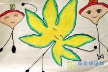 小班主题课件《叶子的秘密》PPT课件下载