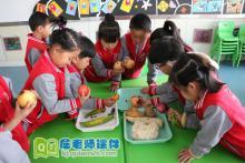 大班食品安全《吃健康的食物》PPT课件