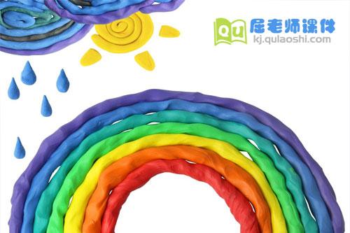 小班美术课件《美丽的彩虹》PPT课件