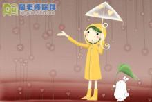 小班语言课件《下雨的时候》PPT课件