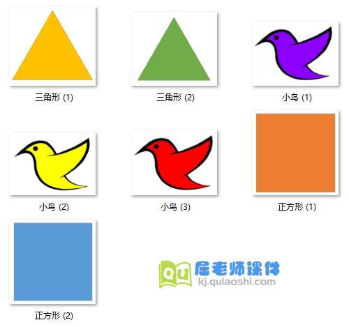 中班数学课件《鸟儿聚会》图片素材4